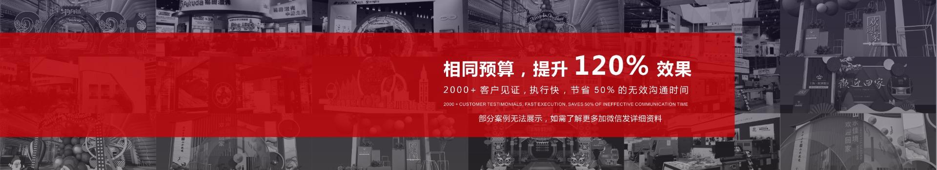 首信首誉案例中心banner图,成都首信首誉广告有限公司案例中心banner图