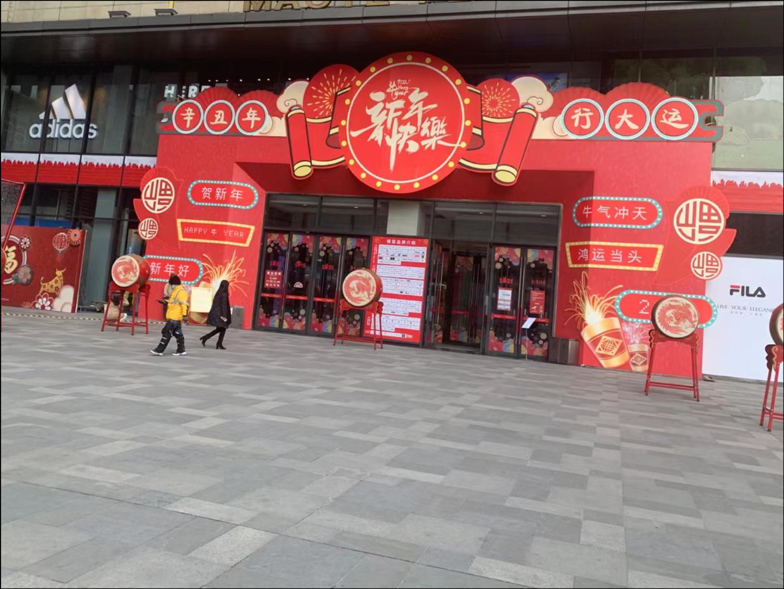商场春节美陈设计