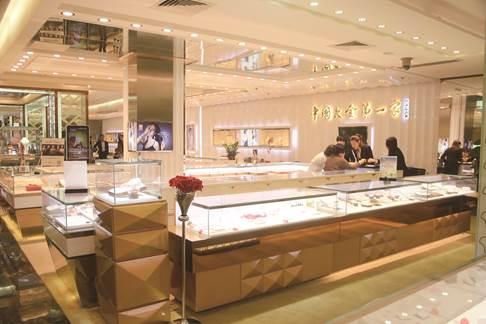 珠宝展厅搭建